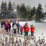 Marche aux flambeaux solstice d'hiver 2019